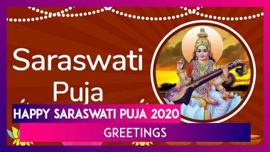 Happy Saraswati Puja 2020 Greetings: WhatsApp Messages & Images To Celebrate Basant Panchami