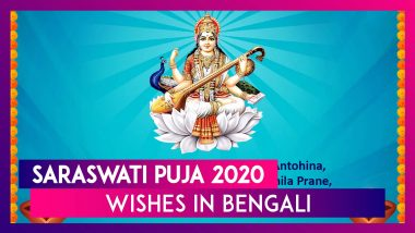 Saraswati Puja 2020 Greetings In Bengali: Images, Messages & Wishes To Mark Basant Panchami