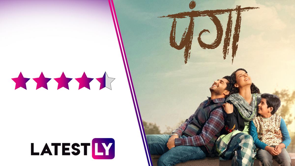 Panga Movie Review: Kangana Ranaut and Ashwiny Iyer Tiwari's Entertaining and Moving Film Will Make You Call Your Mother