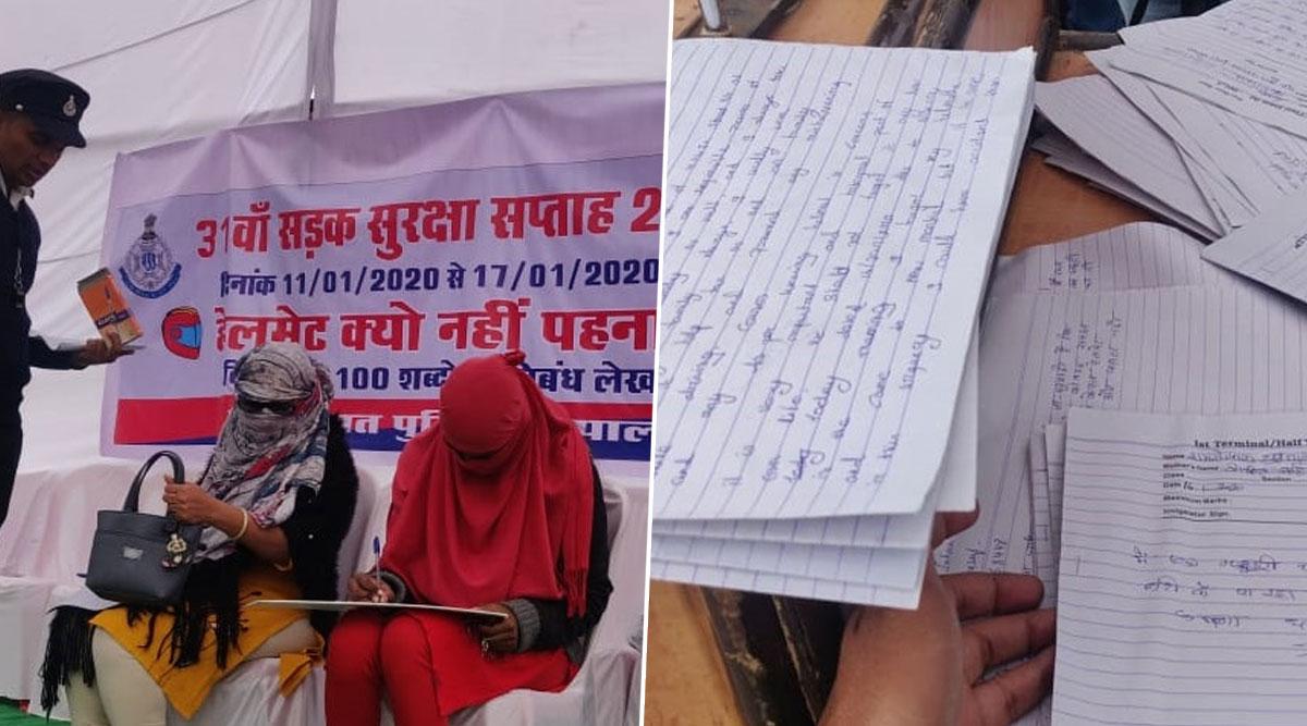 Madhya Pradesh: Bhopal Police Makes Traffic Rule Violators Write 100-Word Essay for Not Wearing Helmet