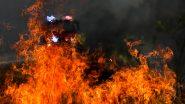 Mumbai Fire: Blaze Erupts on Fourth Floor of Mantralaya Building