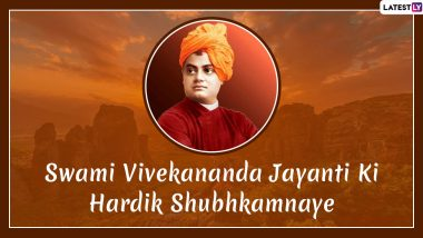 Happy Swami Vivekananda Jayanti 2020 Greetings: WhatsApp Stickers, National Youth Day Images, Yuva Diwas Quotes, SMS and Messages to Wish on His 157th Birth Anniversary