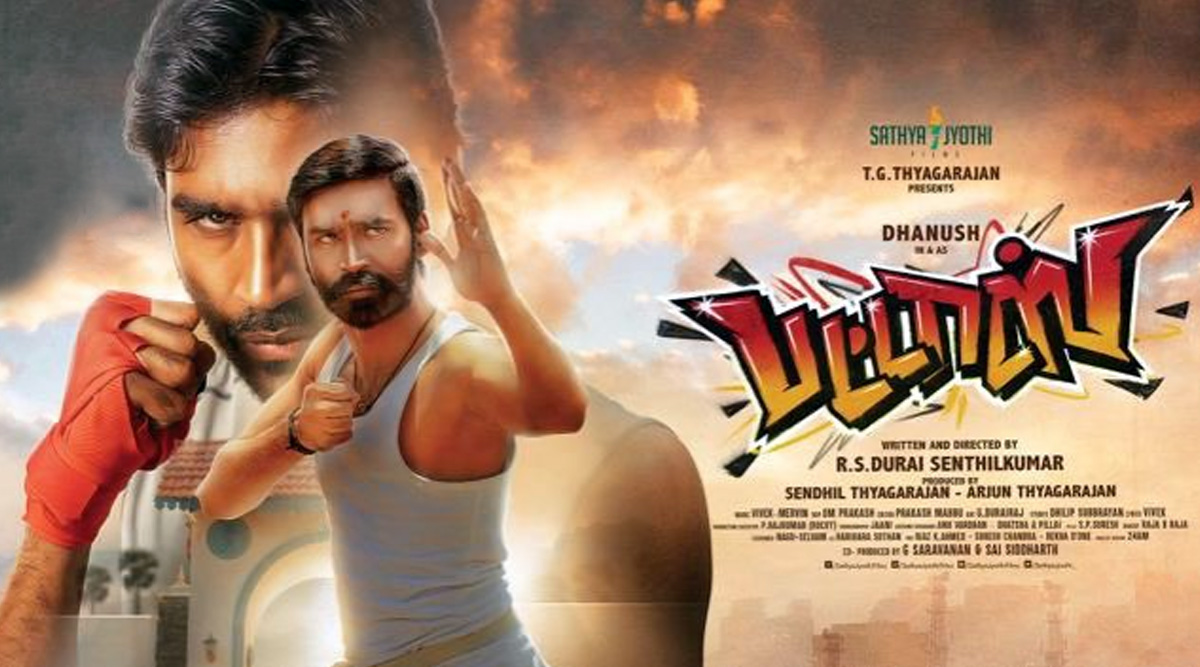 Dhanush Announces Pattas Trailer Release Date With a New Poster (See Pic)