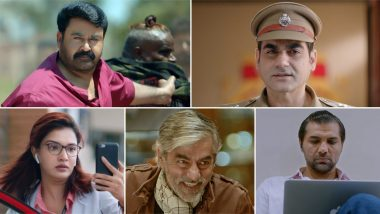 Big Brother Trailer: Mohanlal and Arbaaz Khan Face Off in This Siddique Thriller About Narcotics War (Watch Video)
