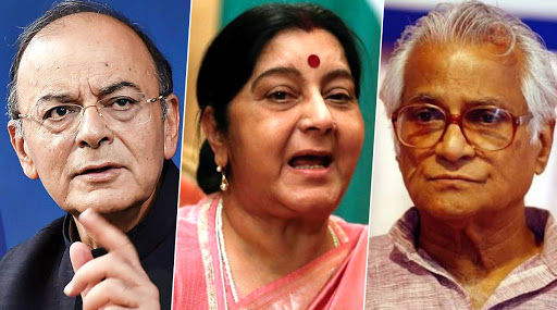 Arun Jaitley, Sushma Swaraj and George Fernandes to be Awarded Padma Vibhushan 2020 Posthumously, Here's The Full List of Awardees