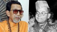 Subhash Chandra Bose, Bal Thackeray Birth Anniversary: PM Narendra Modi Pays Tributes to Netaji And Shiv Sena Founder