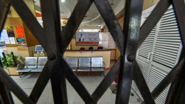 Bank Holidays in August 2021: Banks to Remain Shut on These Days, Check State-Wise List Here
