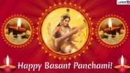 Happy Basant Panchami 2020 Greetings & Saraswati Puja Images: WhatsApp Stickers, SMS, Quotes, Hike GIF Messages to Wish on Vasant Panchami