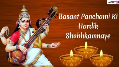 Basant Panchami Images & HD Wallpapers For Free Download Online: Wish Happy Saraswati Puja 2020 With GIF Greetings and Hike Messages to Celebrate The Festival