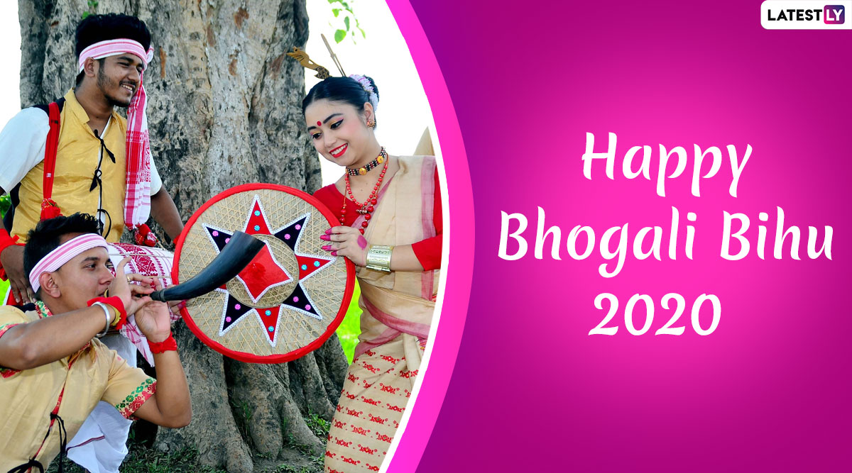 Bhogali Bihu 2020 Images & Magh Bihu HD Wallpapers For Free Download Online: Send WhatsApp Stickers and Hike GIF Messages on Assam's Harvest Festival