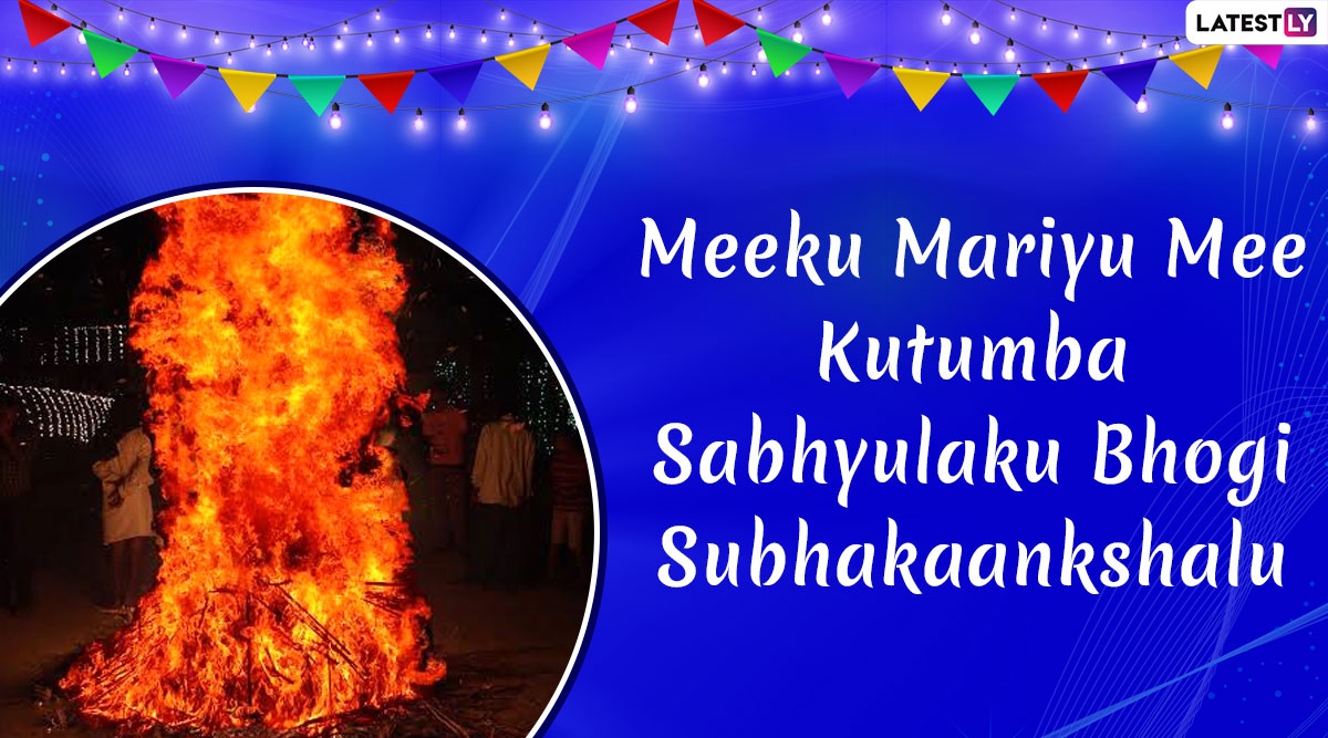 Bhogi 2020 Wishes in Telugu: WhatsApp Stickers, GIF Image Messages, Greetings, SMS and Quotes to Wish on Harvest Festival