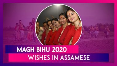 Magh Bihu 2020 Wishes in Assamese: WhatsApp Messages, Images and Greetings to Send on Bhogali Bihu