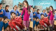 Chhalaang First Look Poster: Nushrat Bharucha and Kids Can't Help but Stare at Rajkummar Rao Who's In Deep Sleep (View Pic)