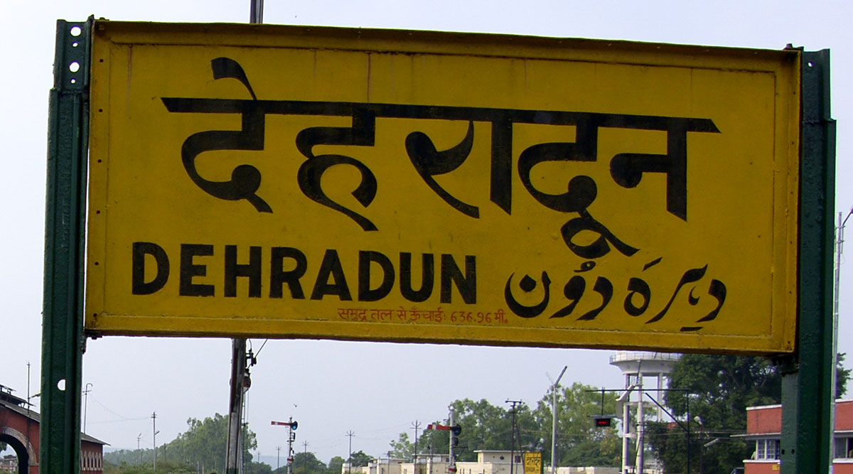 Uttarakhand: Sanskrit Signboards to Replace Urdu Ones at Railway Stations