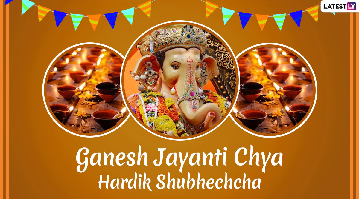 Maghi Ganesh Jayanti 2020 Wishes in Marathi: WhatsApp Stickers, Ganpati Photos, GIF Images, Messages and Greetings to Share With Friends and Family