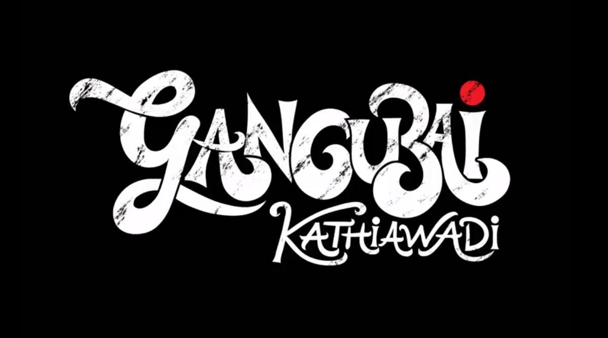 Gangubai Kathiawadi Motion Poster: First Look of Alia Bhatt in Sanjay Leela Bhansali's Next to be Unveiled Tomorrow