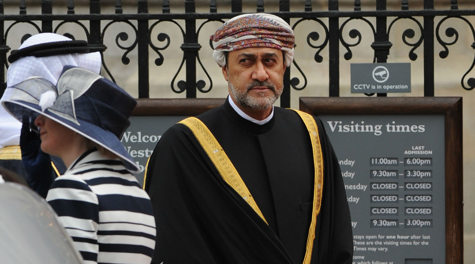Haitham bin Tariq Cousin of Late Oman Sultan Qaboos bin Said al Said Sworn in as New Ruler