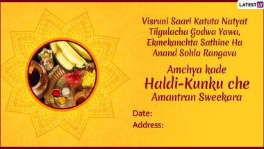 Haldi Kumkum Invitation Format in Marathi: WhatsApp Messages and Images to Send Your Friends and Family Members for Makar Sankranti Celebrations