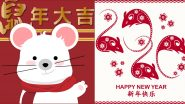 Happy Chinese New Year 2020 Images & CNY HD Wallpapers For Free Download Online: Wish Lunar New Year With WhatsApp Stickers and Hike GIF Messages