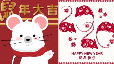 Happy Chinese New Year 2020 Images Cny Hd Wallpapers For Free