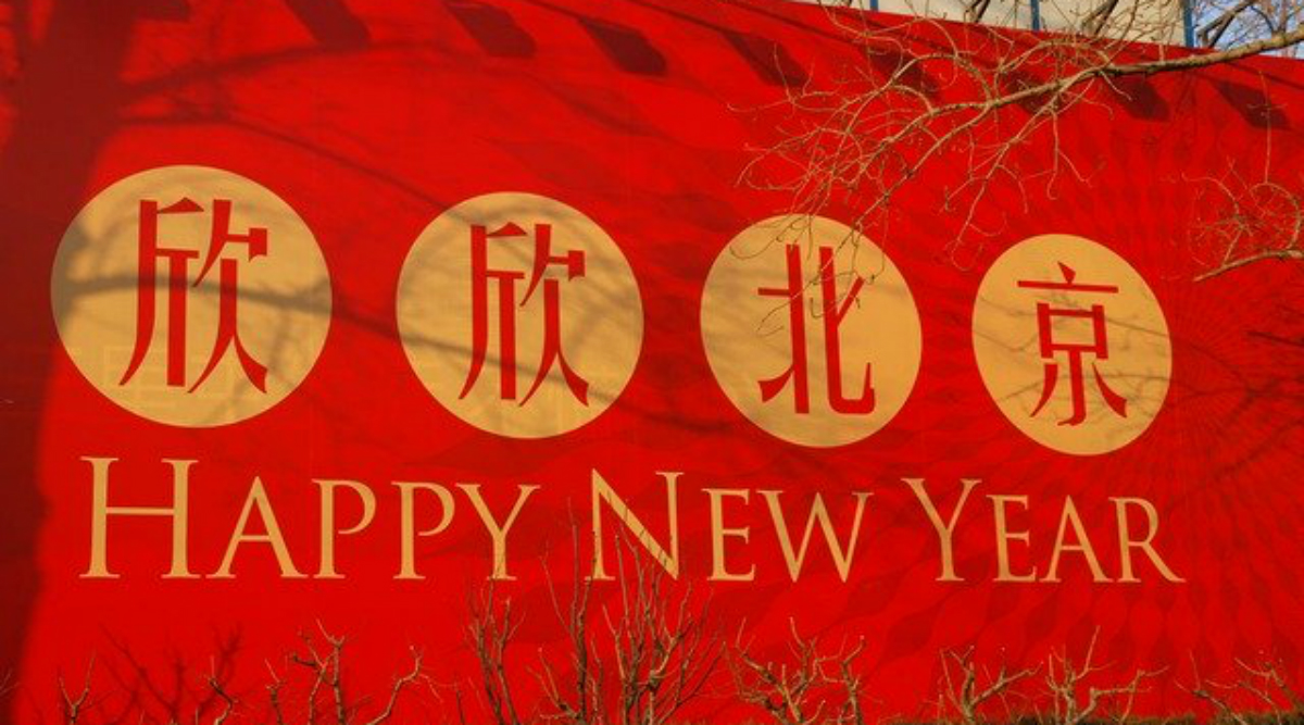'Kung Hei Fat Choi' Images & Chinese New Year 2020 Greetings: 'Gong Hei Fat Choy' in Cantonese and 'Xin Nian Kuai Le' CNY WhatsApp Stickers to Wish Happy Chinese New Year