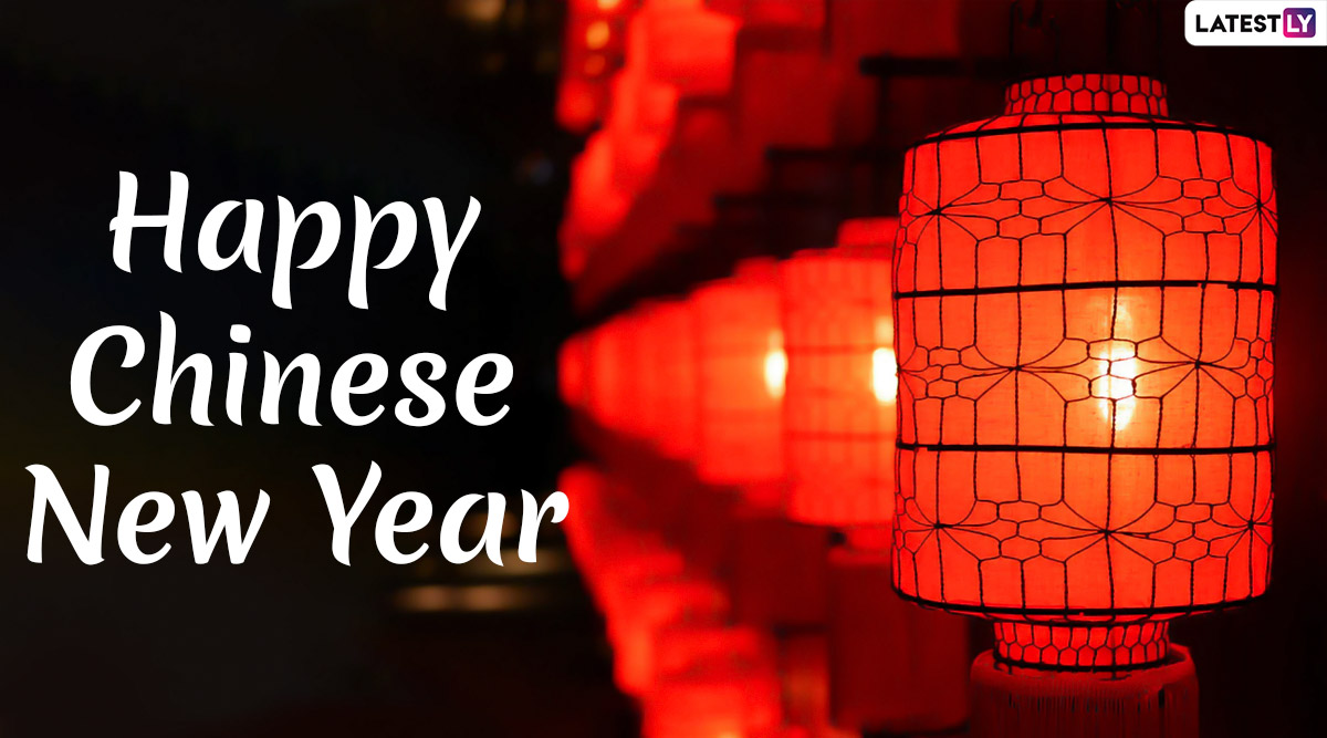 Chinese Lunar New Year 2020 Wishes: 'Kung Hei Fat Choi' Images, 'Xin Nian Kuai Le' Greetings and CNY WhatsApp Stickers to Celebrate 'Year of the Rat'
