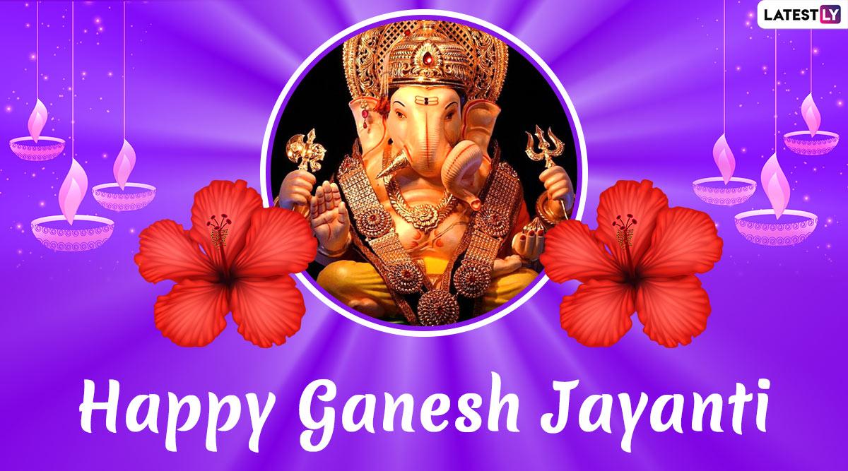 Ganesh Jayanti 2020 Images: Ganpati Photos, HD Wallpaper & GIF Images to Send On This Auspicious Occasion