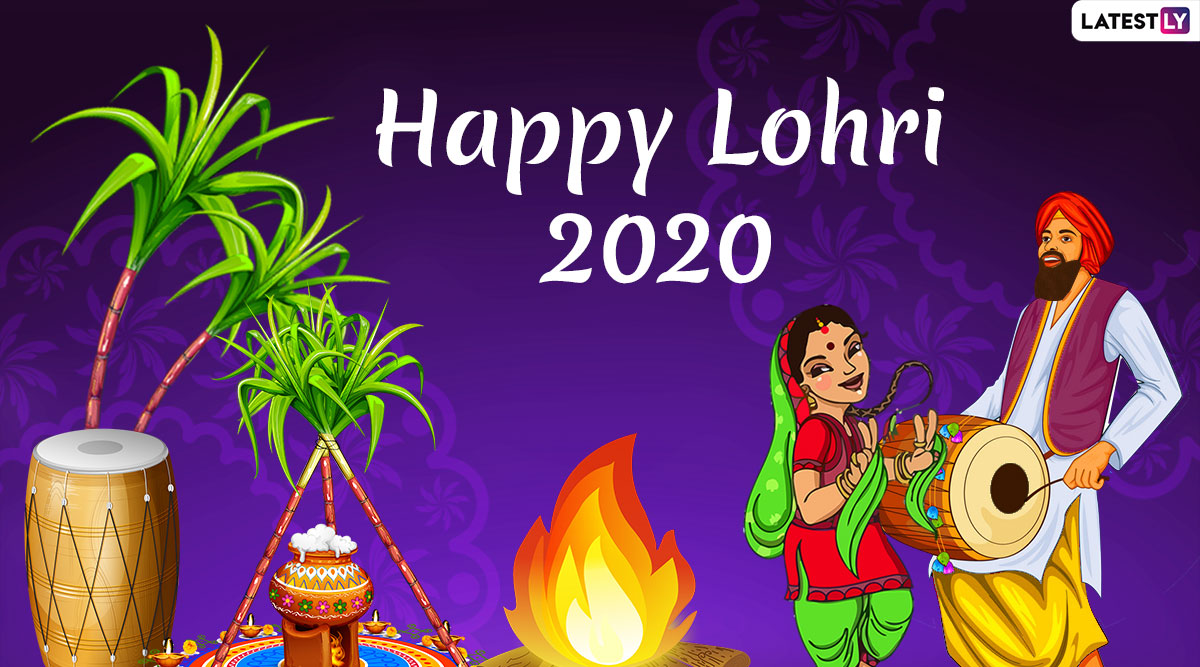 Lohri Images & HD Wallpapers for Free Download Online: Wish Happy Lohri 2020 With Beautiful WhatsApp Stickers, Telegram GIF Greetings and Hike Messages