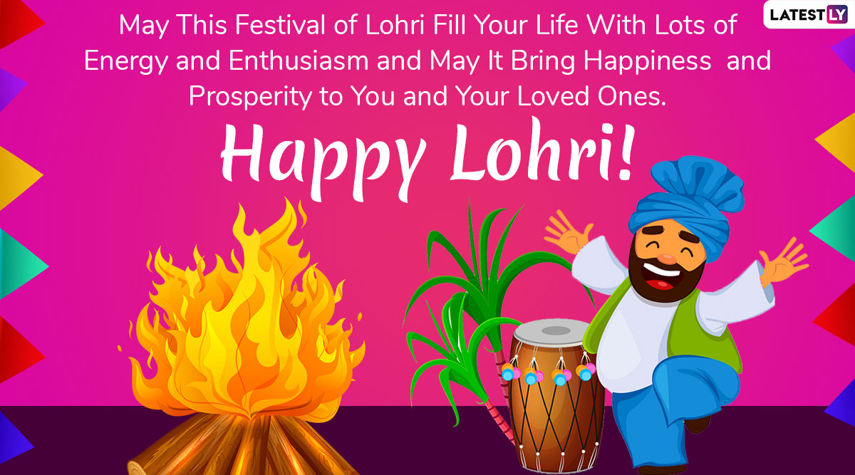 Happy Lohri 2020 Greetings: WhatsApp Stickers, GIF Images ...