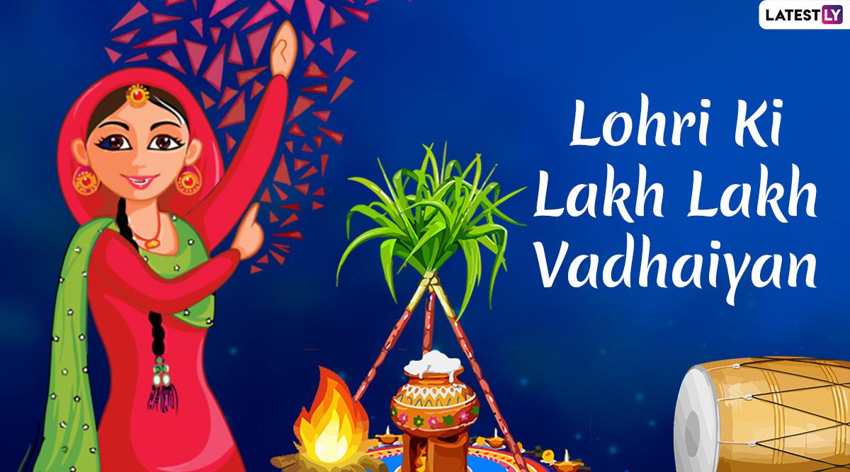 Happy Lohri 2020 HD Images and Wallpapers in Punjabi ...
