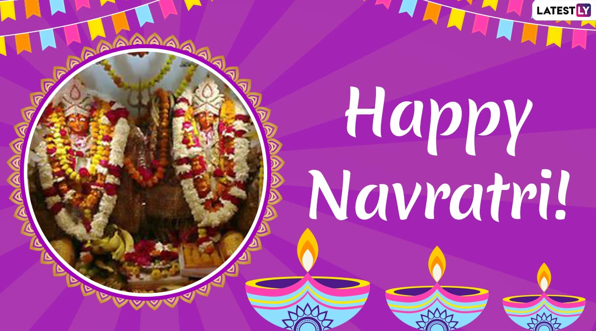 Happy Shakambari Navratri 2020 Wishes: WhatsApp Messages, Devi Maa Images, Greetings and Messages to Send on This Auspicious Festival