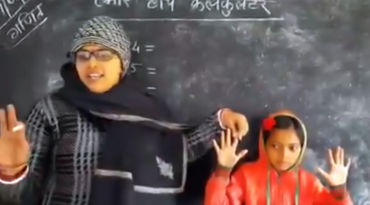Easiest Trick to Learn 9 Times Table! Watch Viral Video of the Trick You Wish You Knew Sooner