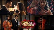 Ishq Mein Marjawan 2 Promo: Helly Shah and Vishal Vashishtha Impress In This Intriguing Thriller (Watch Video)