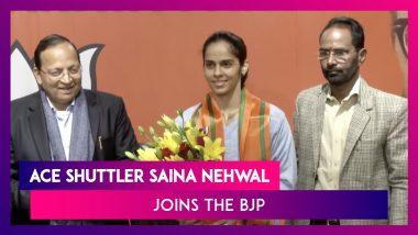 Saina Nehwal, Badminton Ace Joins Bharatiya Janata Party Along With Sister Abu Chandranshu Nehwal