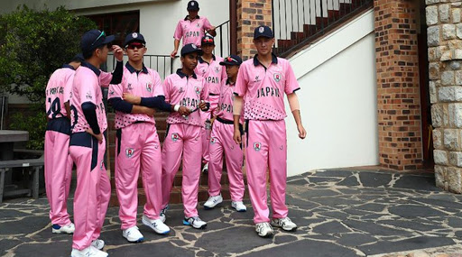 Rajasthan Royals Compliment Team Japan's ICC Under-19 Cricket World Cup 2020 Kit, Says It Looks 'Royal' (View Pic)