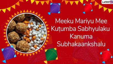 Happy Kanuma 2020 Messages in Telugu & Mattu Pongal Images: WhatsApp Stickers, Makar Sankranti Greetings, Quotes, SMS And Wishes to Celebrate This Andhra Pradesh Festival