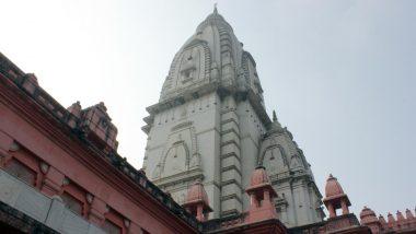 Kashi Vishwanath Temple in Varanasi Imposes Dress Code on Devotees, Bans T-Shirts And Jeans Inside Sanctum Sanctorum