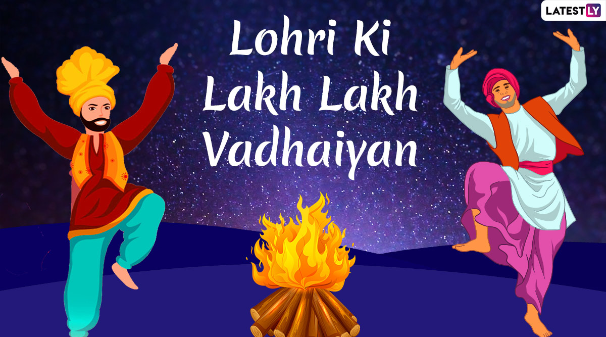 Happy Lohri 2020 HD Images and Wallpapers in Punjabi: WhatsApp Stickers, Messages, GIFs and Greetings to Send Lohri Ki Lakh Lakh Vadhaiyan!