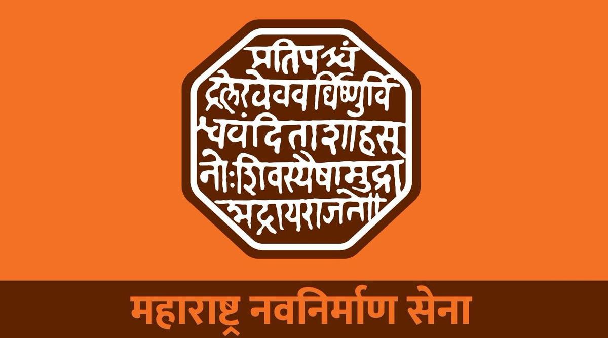 Raj Thackeray's MNS Gets New Party Flag Ahead of Mega Meet in Mumbai Today; See Pic