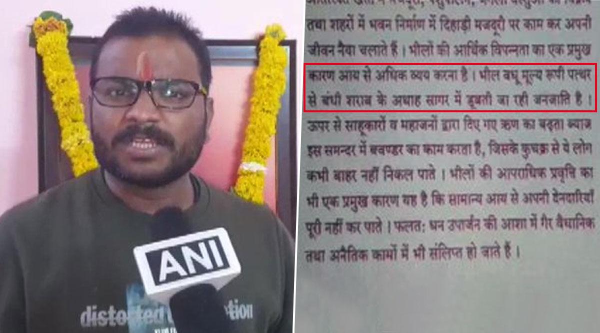 Madhya Pradesh PSC Paper Calls Bhil Community 'Criminal-Minded and Alcoholic', BJP MLA Ram Dangore Demands Action