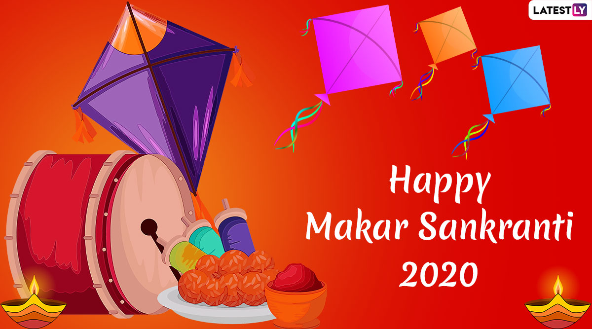 Makar Sankranti Images & HD Wallpapers For Free Download Online: Wish Happy Uttarayan 2020 With Beautiful WhatsApp Stickers, GIF Greetings and Hike Messages