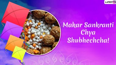 Makar Sankranti 2020 Wishes in Marathi: WhatsApp Stickers, GIF Images, Messages and SMS to Send Makar Sankrantichya Shubhechha Greetings