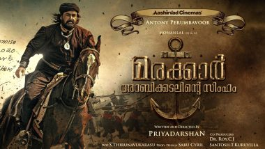Superstar Mohanlal Releases the First Look Poster of Marakkar: Arabikadalinte Simham on January 1, 2020! A Perfect New Year Gift for All Lalettan Fans