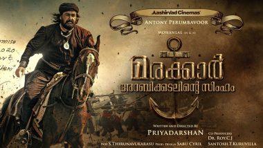 67th National Film Awards: Mohanlal's Marakkar-Arabikadalinte Simham Awarded the Best Film!
