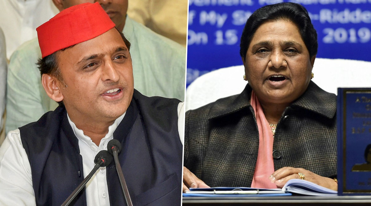 Uttar Pradesh: BSP Exodus Continues, Expelled MP Ram Prasad Chaudhary Joins Samajwadi Party With 35 Others