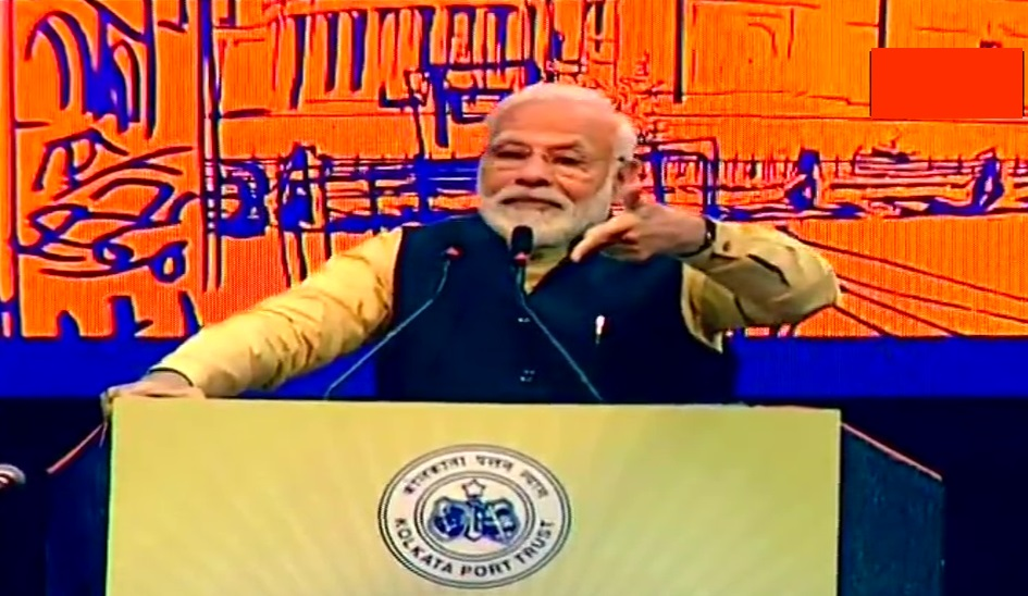'Dr Syama Prasad Mookerjee Port': PM Narendra Modi Renames Kolkata Port Trust After Jana Sangh Founder on Its 150th Anniversary