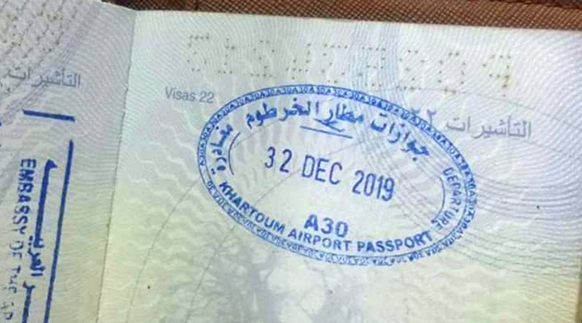 Sudan Airport Officials Stamp December 32 on Traveller's Passport, Netizens Doubt Viral Pic To Be Photoshopped