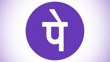 PhonePe Launches Unique Feature 'PhonePe ATM' That Help Users To Get Instant Cash From Nearby Merchants