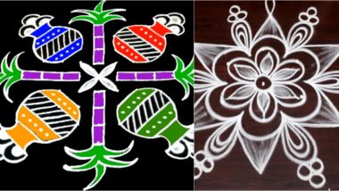 Pongal 2020 Kolam and Rangoli Design: Simple Sankranthi Muggulu And Beautiful Dot Patterns For The Harvest Festival (Watch Videos)