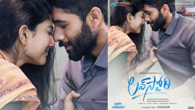 Love Story: Naga Chaitanya and Sai Pallavi are all Mushy and Romantic in this First Look Poster (View Pic)